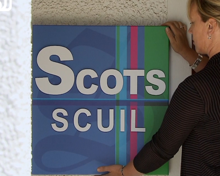 Still image from Scots Scuil